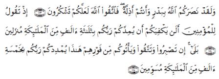 al_imran123-125