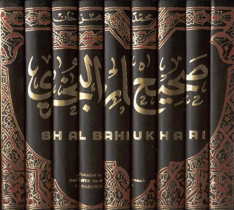 Sejarah Singkat Perawi Hadist Imam Bukhari